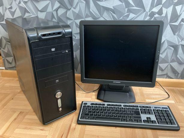 Komputer stacjonarny z monitorem i klawiaturą !