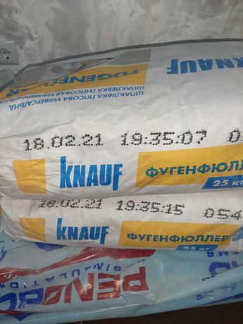 Шпаклёвка Кнауф фугенфлюгер 25 кг