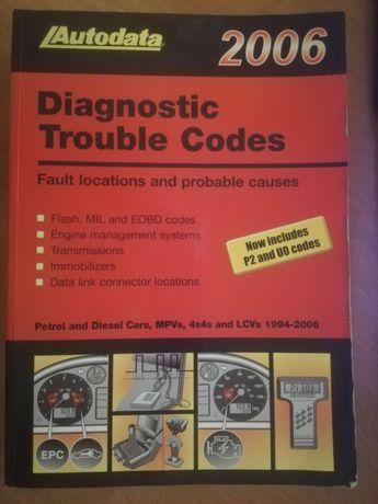 Книга Диагностические коды неис-тей. Английский язык 928 страниц