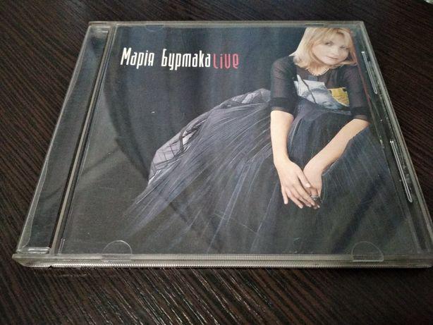 CD Марія Бурмака-Live