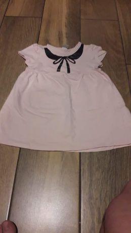 Sukienki r.92 (hm, ENDO)