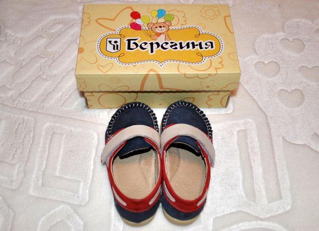 Туфли мокасины Берегиня натуральная кожа и нубук, 15 см