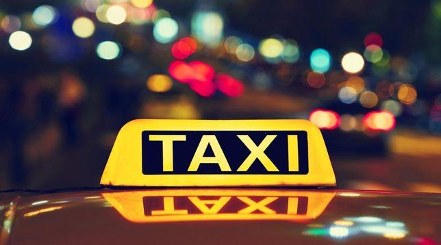 Таксі Буковель таксі Яремче