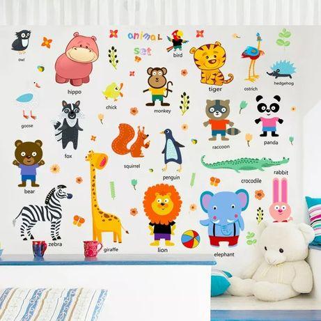 Виниловая наклейка на стену обои Животные