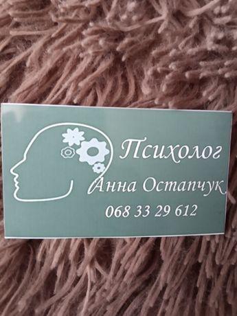Психолог ( психотерапевт)