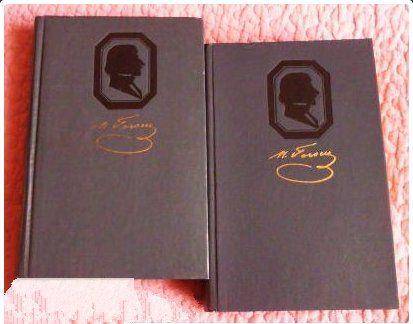 Гоголь - Избранные произведения в 2-х томах. 1983.