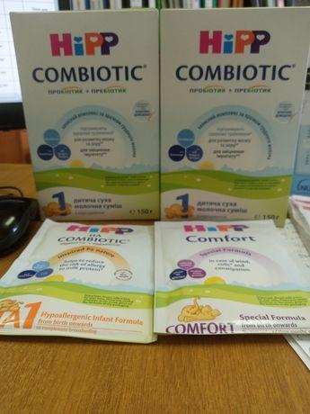 Сухая молочная смесь  Hipp combiotic 1  150 грамм