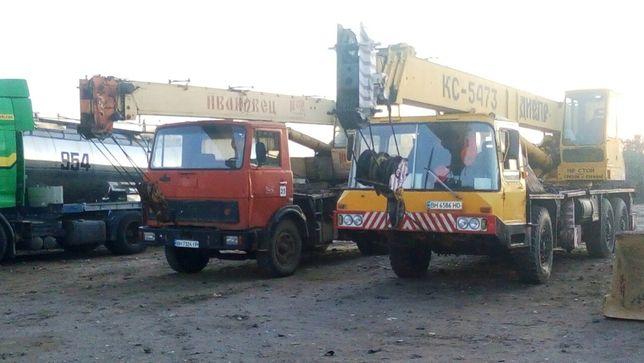 Услуги крана-аренда автокрана 10.16.18.25 тонн
