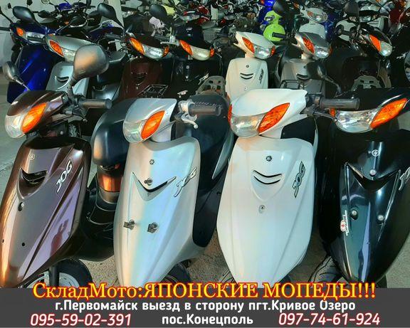 скутер honda dio 18 62 68 ямаха Yamaha jog 36 39  сузуки ZZ мопед ZR