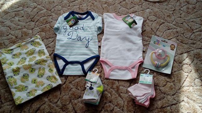 Ubranka dziecięce dla chłopca i dziewczynki dla nowordka