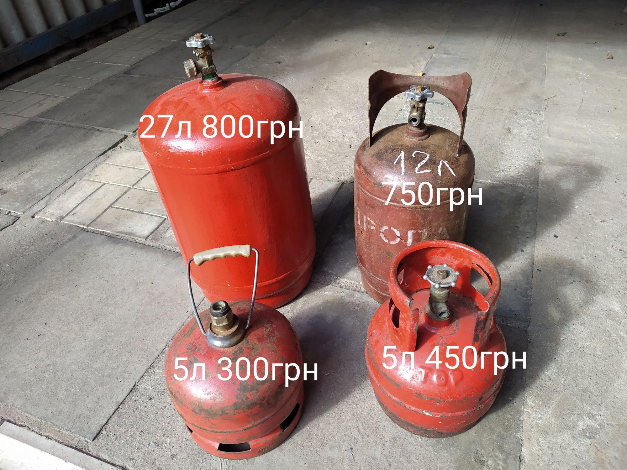 Газовое оборудование Баллон советский Пропан  5 27 литров СССР