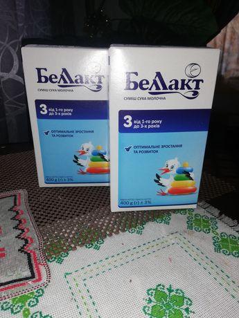 Молочна суміш Беллакт 3