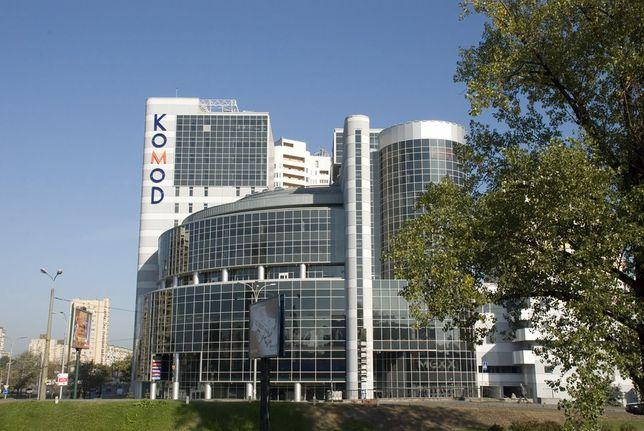 Офис 286,4 кв.м в ТОРЦ «КОМОD»