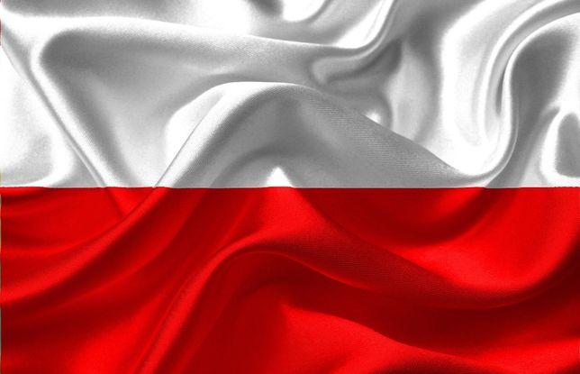 Приглашение за 3 дня/Виза в Польшу. Документы с садика и школы