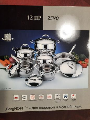 Набор посуды Berghoff ZENO. Артикул 1112275