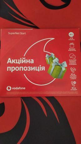 Vodafon(Водафон) 099474*744 (Vip номер, золотой номер, серебряный)
