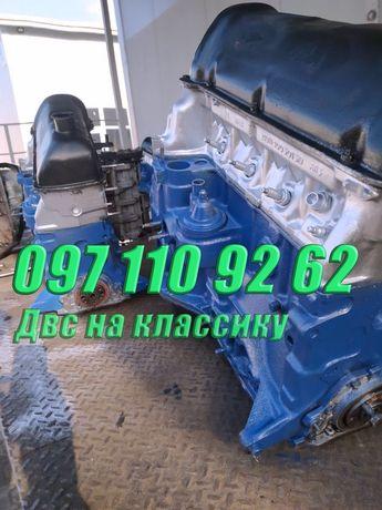 Мотор;Двигатель;ДВС ВАЗ 2101,21011,2103,2106 -Копейка;Классика;Жигули