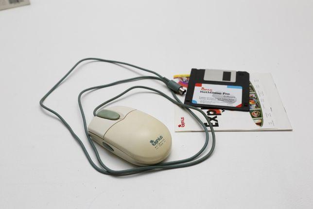 Rato Genius