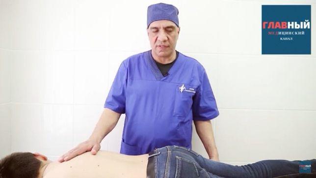 Лечебный массаж , мягко-мануальный трапевт, варч ортопед-  г. Одесса