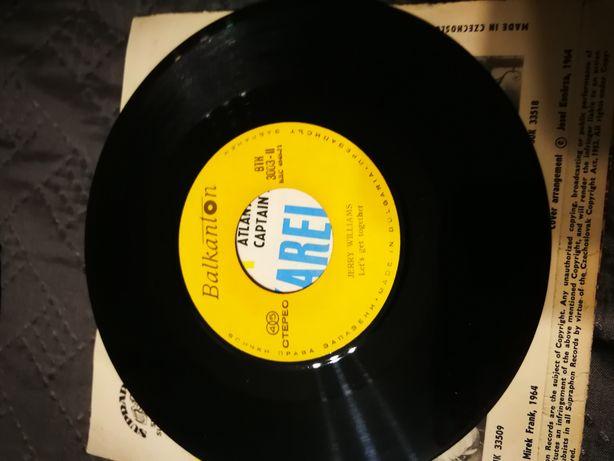 Jerry Williams Highway of freedom vinyl