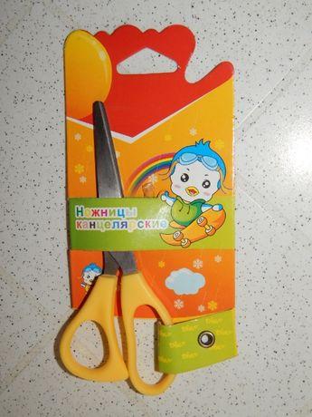 Ножницы детские, 12,5 см, желтые ручки.