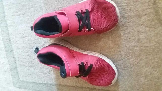buty dzieciece r 25