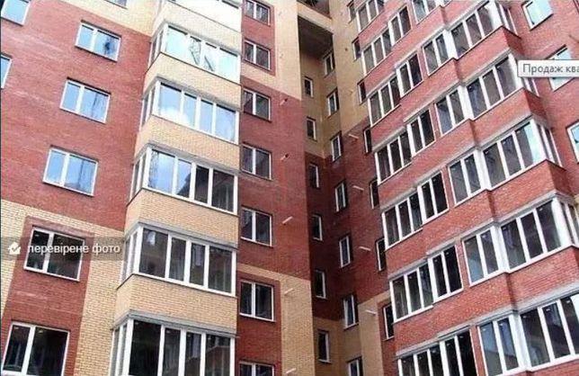 Квартира 1-к ЖК Династия. Черновая. АГВ.