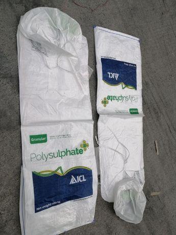 Work big bag bags / największa hurtownia / 143 cm wysokości na nawozy
