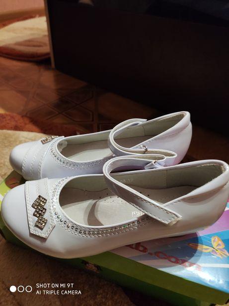 Туфли детские Шалунишка р.33-35