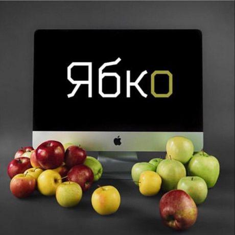 MacBook Air 2017 128 gb (MQD32) New