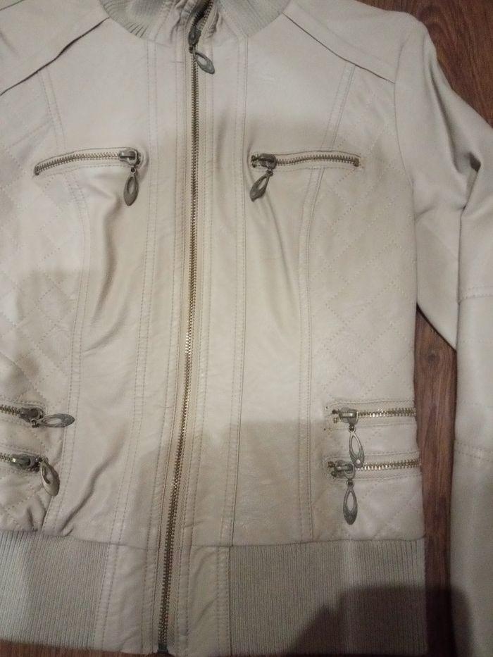 Куртка Славянск - изображение 1