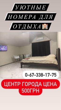Аппартаменты-номера  центр города в отеле Кристал