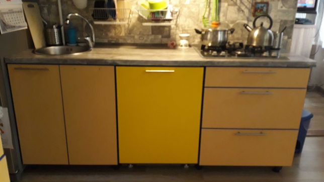 Szafki kuchenne szuflady płyta gazowa