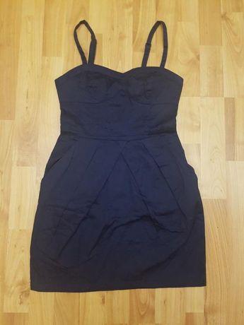 Коктейльное тёмно синие мини-платье