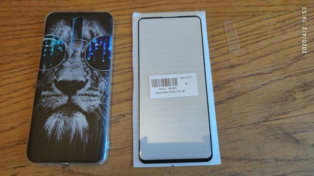 Чехол  для Xiaomi Redmi K30/ Poco X2, новый чехол