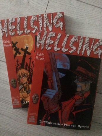 Manga Hellsing 1,2