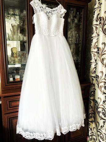 Весільне плаття.