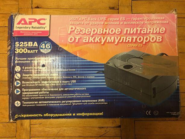 Резервное питание от аккумуляторов АРС 525ВА 300Ватт!
