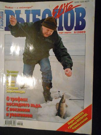 Журнал Рыболов,Мир подводной охоты.