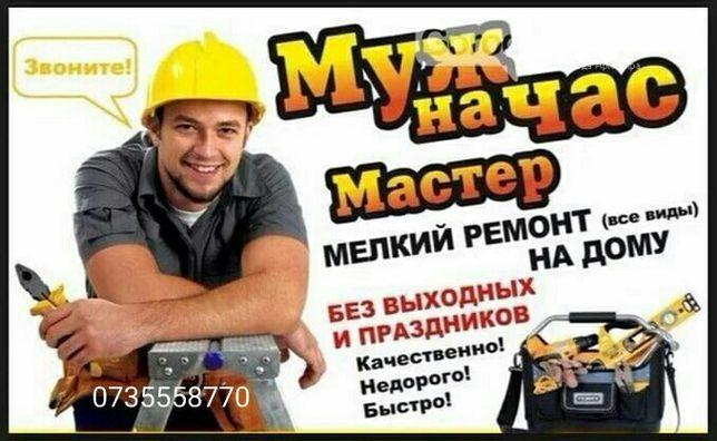 Муж на час. Сантехника, електрика, подключение техники, помощь по дому