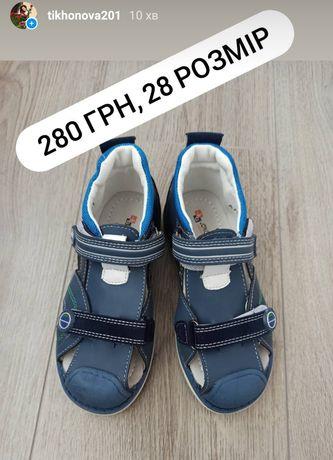 Взуття дитяче в наявності