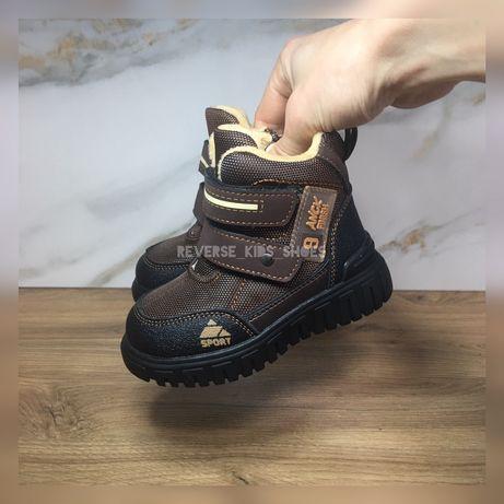 Ботинки, обувь, зимние ботинки взуття для хлопчика