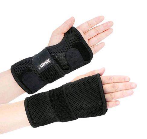 Бандаж для лучезапястного сустава с двумя рёбрами жесткости