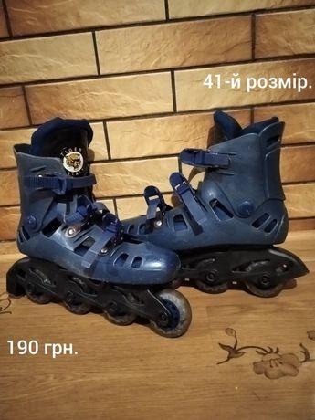 Взуття для катання!