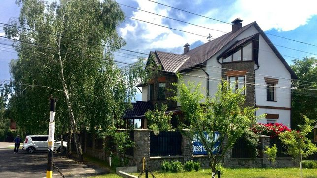 Без %. Роскошный дом 250кв.м в стиле Прованс, 8км от Киева.