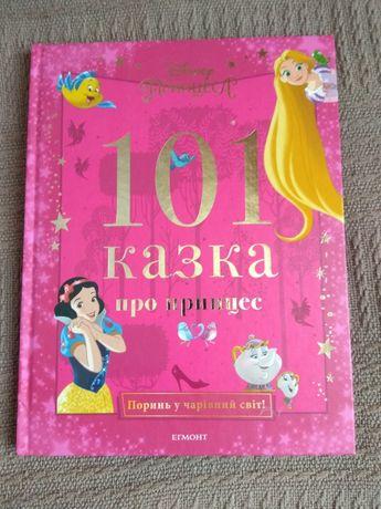 Казки,дитяча книга