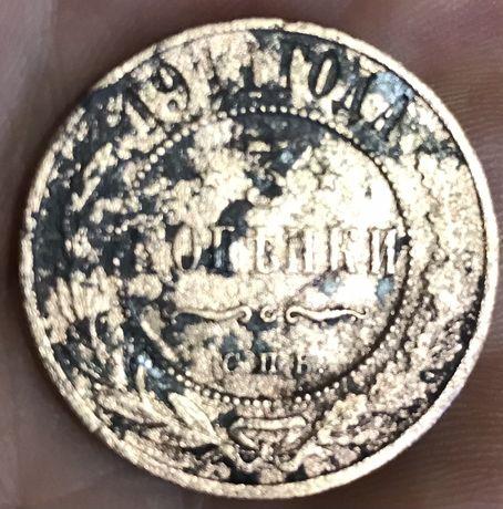 Продам Росийскую медную монету 3 копейки СПБ 1911