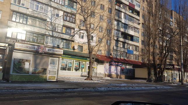 4х комн. в районе Одесской (Основа)
