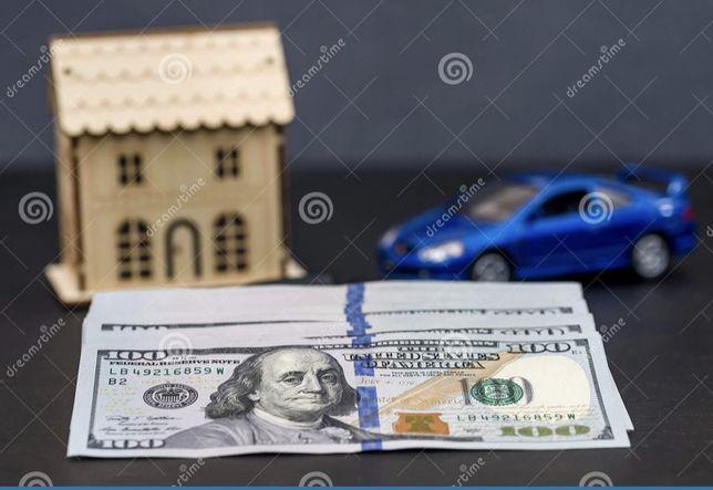 Займ, деньги под залог недвижимости ,земли,авто.