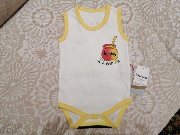 Бодик новый (3-6 мес). Одежда для новорожденных